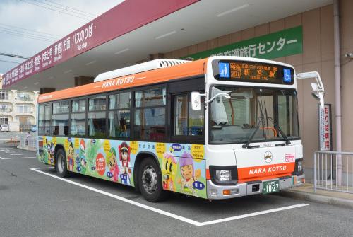 DSC_4385.JPG
